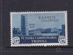 Italy-Colonies And Territories-Libya S 114 1932 Sixth Sample Fair,Tripoli ,1.25 Lira,Ar Tower,mint Hinged - Libya