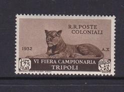Italy-Colonies And Territories-Libya S 115 1932 Sixth Sample Fair,Tripoli ,1.75 Liradark Brown,Lioness,mint Hinged - Libya