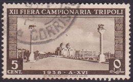 Italy-Colonies And Territories-Libya S 146 1938 12th Tripoli Fair,5c Brown,used - Libya