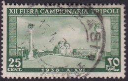 Italy-Colonies And Territories-Libya S 148 1938 12th Tripoli Fair,25c Green,used - Libya