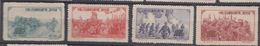 CHINA PR 1952,2nd Anniversary Of Chinese Volunteers Force In Korea, ,4v Complete Set, Issued Without Gum,  MNH(**) - Nuovi