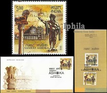 Indian King ASHOKA The Great FDC Folder Buddhist Sri Lanka Thailand Shakyamuni Gautam Buddha Nirvana Buddhism Sanchi - Buddhismus