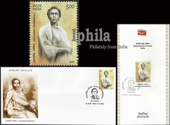Anagarika Dharmapala Buddhist Sri Lanka Ind. FDC Folder Ceylon Shakyamuni Gautam Buddha Nirvana Buddhism Buddhismus - Buddhism
