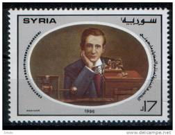 SYRIA / 1996 / MARCONI / RADIO / MNH / VF . - Siria