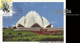Larsen Baha'i Lotus MAXIMUM MAX Card Bahai Temple New Delhi Special Place Cancellation Also - Religions