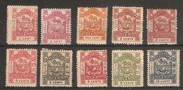 NORTH BORNEO 1888 - 1892 SET TO 10c (ex 3c) SG 36/44b (ex SG 39) MOUNTED MINT Cat £113+ - Nordborneo (...-1963)