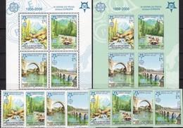 Natur 2005 Bosnien/Serbien-Mostar 339/2,Blocks 13 A+B ** 160€ Park 50 Jahre EUROPA M/s Blocs Bridge S/s Sheets CEPT - Serbie