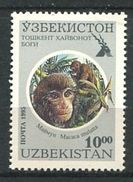 207 OUZBEKISTAN 1995 - Yvert 61 C - Singe - Neuf ** (MNH) Sans Trace De Charniere - Ouzbékistan