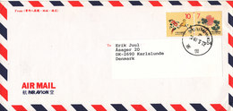 Taiwan Air Mail Cover Sent To Denmark 12-5-2000 Topic Stamps - 1945-... Republic Of China