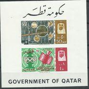 QATAR H/B TEMA ESPACIAL   MNH  ** - Qatar