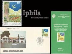 UPASI Tea Coffee Plantation Assoc. FDC & Folder 1994 Indian Indien Inde Flora Blumen Fleur Flower Fleurs Plants - Agriculture