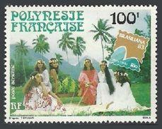 FRENCH POLYNESIA 1983 BRAZILIANA EXHIBITION OMNIBUS SET MNH - French Polynesia