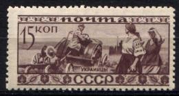Russia 1933 Unif. 491 **/MNH VF/F - 1923-1991 URSS