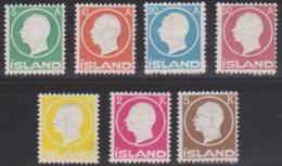 Islande - N° 68 à 74 Luxes (MNH) - Cote 660 Euros - Prix De Départ 170 Euros - Neufs