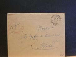73/220  LETTRE DE LA MAIRIE DE EL KSEUR  1951 - Algérie (1924-1962)