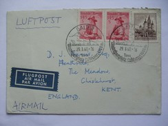 AUSTRIA 1960 Air Mail Cover With Galtur Handstamp Sent To England - 1945-.... 2nd Republic