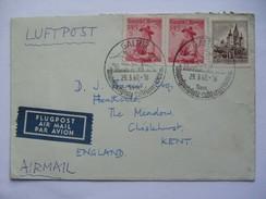 AUSTRIA 1960 Air Mail Cover With Galtur Handstamp Sent To England - 1945-.... 2. Republik