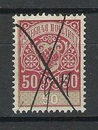 RUSSLAND RUSSIA Ca 1890 Gerichtsteuer Court Fee 50 Kop. O - 1857-1916 Imperium