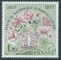 1977 FRANCIA SOCIETA NAZIONALE DI NANTES MNH ** - EDV7-5 - Francia