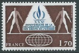 1978 FRANCIA DICHIARAZIONE DIRITTI DELL'UOMO MNH ** - EDV7-9 - Francia