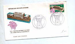 Lettre Fdc 1970  Siege Upu Bord ! - Costa D'Avorio (1960-...)