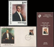 Mustafa Kemal Ataturk Father Of Modern Turkey 1989 Indien Indian Inde FDC & Folder Turkei Turquie Türkei - Famous People