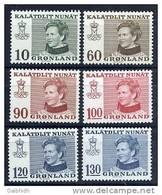 GREENLAND 1973-77 Definitive Set Of 6 MNH / **. - Greenland