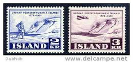 ICELAND 1951 Postal Service Anniversary Set MNH (**) - 1944-... Republic