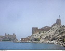 Oman - Muscat - Mirani And Jalali Forts - Oman
