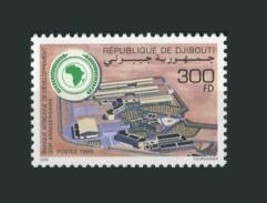 DJIBOUTI 1995 YT 719G BANQUE AFRICAINE DE DEVELOPEMENT AFRICAN BANK - MNH - ULTRA RARE - Djibouti (1977-...)