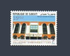 DJIBOUTI 2004- ANNIVERSAIRE AMITIE CHINE - CHINA FRIENDSHIP ANNIVERSARY- MNH - RARE - Djibouti (1977-...)