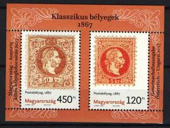 HUNGARY 2017. Classic Stamps, Joint Issue With Austria, Nice Sheet MNH (**) - Unused Stamps