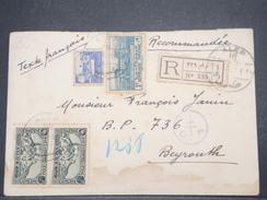 FRANCE / SYRIE - Enveloppe De Alep En 1942 Pour Beyrouth En Recommandé, Affranchissement Plaisant - L 9737 - Syrie (1919-1945)