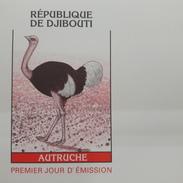 DJIBOUTI EMPTY FDC COVER VIERGE ENVELOPPE 1996 Michel Mi 621 Autruche BIRDS OISEAUX - ULTRA RARE - Straussen- Und Laufvögel
