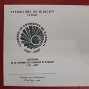DJIBOUTI EMPTY FDC VIERGE  CENTENAIRE DE LA CHAMBRE DE COMMERCE BUSINESS CHAMBER CENTENARY MICHEL Mi. 813 2007 2008 RARE - Djibouti (1977-...)