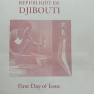 DJIBOUTI - EMPTY FDC VIERGE - ARTISANAT HAND WORK CRAFT ART HANDWORK MARTEAU HAMMER FORGERON BLACK-SMITH Michel 751 2000 - Djibouti (1977-...)