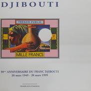 DJIBOUTI EMPTY FD C VIERGE ANNIVERSAIRE FRANC DJIBOUTIEN DJIBOUTIAN FRANC 50TH ANNIVERSARY Michel Mi 677 1999  RARE - Djibouti (1977-...)