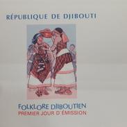 DJIBOUTI 1996 - EMPTY FDC COVER VIERGE - YVERT YT 626 - FOLKLORE DJIBOUTIEN DANSE DANSES DANCE DANCES DANCING - RARE - Djibouti (1977-...)