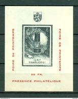1957 E 74** MNH Foire Du Printemps Charleroi - Erinnophilie