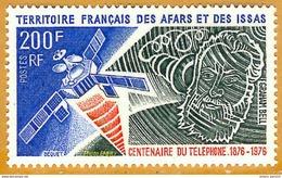 Afars Et Issas **LUXE 1976 P 419 - Afars Et Issas (1967-1977)