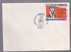 Cover Special  Flags, Roumanie , 20 DECEMBRE 1989   CEAUSESCU NICOLAE, TIMISOARA REVOLUTION - Enveloppes