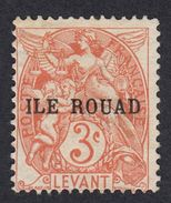 FRANCE Francia Frankreich - ILE ROUAD - 1916/1920 - Yvert 6 Nuovo Senza Gomma. - Rouad (1915-1921)