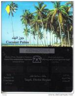 Oman-j.p.t Card--(number 12)-used Card+1card Prepiad Free - Oman