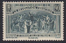 FRANCE Francia Frankreich - 1939 - Yvert 444 Nuovo Con Traccia Di Linguella, MH. - France