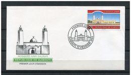 DJIBOUTI ENVELOPPE PREMIER JOUR FDC Mi 578 Mosquee MOSK RELIGION ISLAM -1993 - RARE - Islam