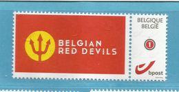 MYSTAMP BELGIUM  VOETBAL SOCCER ** MNH  A26 - RODE DUIVELS // BELGIAN RED DEVILS // LOOK / ZIE SCAN  ** SUPER SALE ! - Sellos Privados