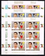 Manama.1969.Soccer.Football.Fussball.6 Sheetlets.Imperforated.MNH** - Fútbol
