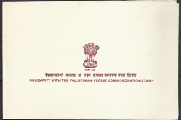Indian Support For Palestine 1981 Issue Flags        Scarce VIP Folder         Palestinian People Indien Inde - Palestine