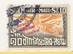 SIAM    S 4  (o)  UNISSUED  GOVERNMENT  MUSEUM - Siam