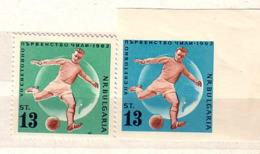 1962  FOOTBALL WF-CHILI  -MNH  BULGARIA / Bulgarie - Coupe Du Monde